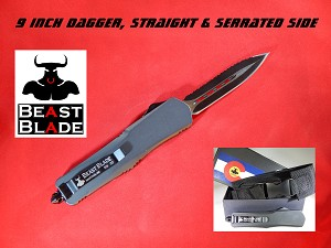 9 Inch Dagger, Double Edge, Straight & Serrated Edges